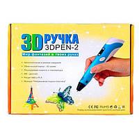 Ручка 3d с таблом Голубая