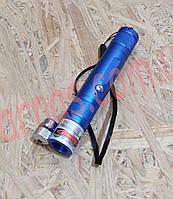 Лазерная указка LG-13