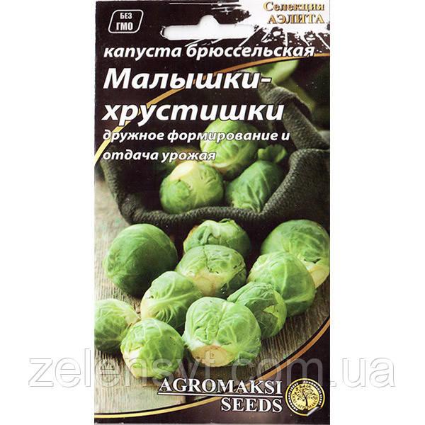 "Насіння капусти ""Малятка-хрустішкі"" (0,3 г) від Agromaksi seeds"