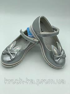 Туфли для девочки Ушки  (31-36)р Солнце Китай серебро H1701-3