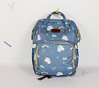 Рюкзак для мам единорог голубой