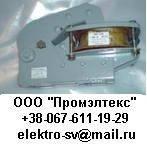 МО-300 электромагнит