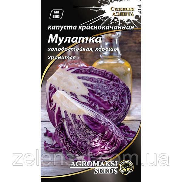"""Насіння капусти """"Мулатка"""" (0,5 г) від Agromaksi seeds"""