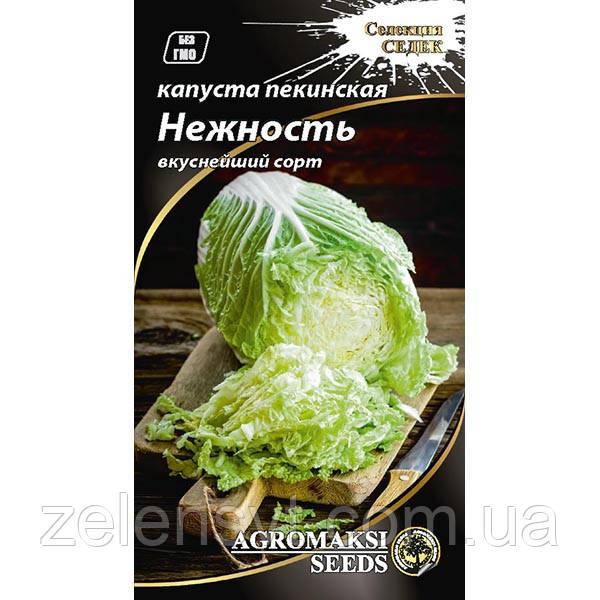 """Насіння капусти """"Ніжність"""" (0,5 г) від Agromaksi seeds"""