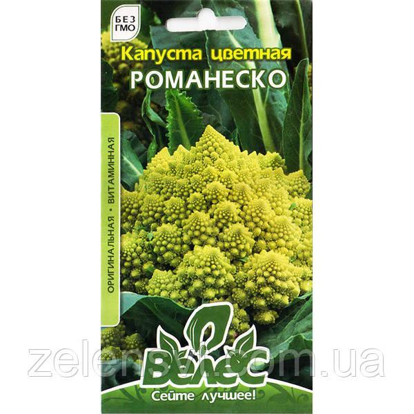 """Насіння капусти """"Романеско"""" (0,5 г) від ТМ """"Велес"""""""