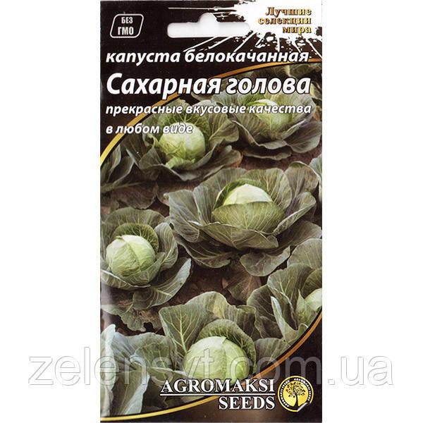 """Насіння капусти """"Цукрова голова"""" (1 г) від Agromaksi seeds"""