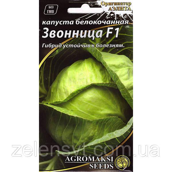Насіння капусти «Дзвіниця» F1 (1 г) від Agromaksi seeds