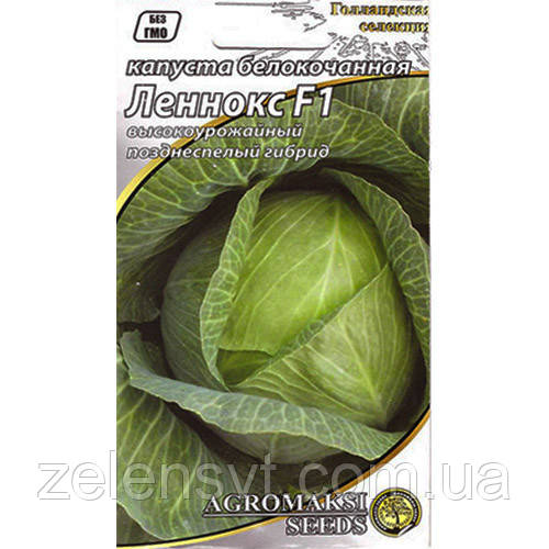 Насіння капусти «Леннокс» F1 (0,1 г) від Agromaksi seeds