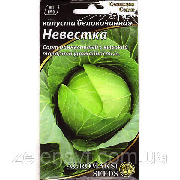 Насіння капусти «Невістка» (1 г) від Agromaksi seeds