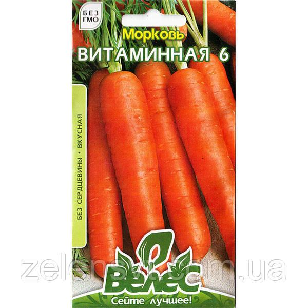"""Насіння моркви """"Вітамінна 6"""" (3/15/20 г) від ТМ """"Велес"""""""