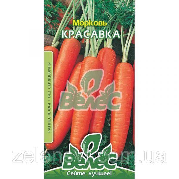 """Насіння моркви """"Красавка"""" (3/15/20 г) від ТМ """"Велес"""""""