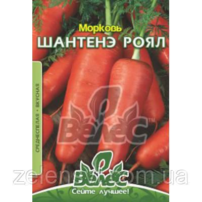"""Насіння моркви """"Шантене Роял"""" (3/15/20 г) від ТМ """"Велес"""""""