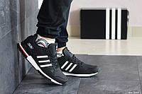 Мужские кроссовки Adidas ZX 750, черно-белые