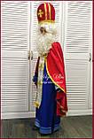 Дитячий костюм Св. Миколая 128-134 - ПРОКАТ у Львові, фото 6
