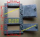 Дверка чугунная барбекю, мангал, печи, дверца Румыния №3, фото 3