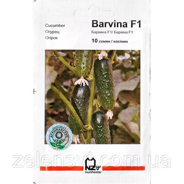 """Насіння огірка """"Барвін"""" F1 (10 насіння) від Nunhems"""