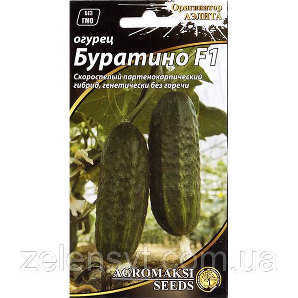 """Насіння огірка """"Буратіно"""" F1 (0,25 г) від Agromaksi seeds"""