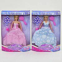 Кукла 99032 482 - 220176