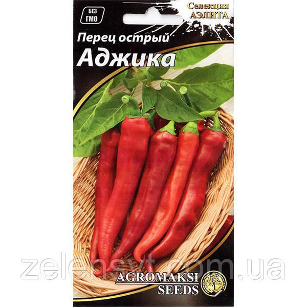 "Насіння перцю ""Аджика"" (0,2 г) від Agromaksi seeds"