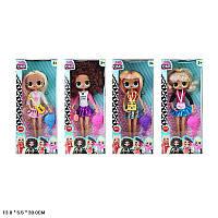 Кукла L.O.L. O.M.G. 23см 8286 с аксес.