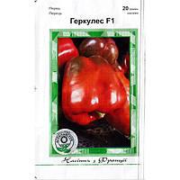 """Насіння перцю """"Геркулес"""" F1 (10/20 насіння) від Clause"""