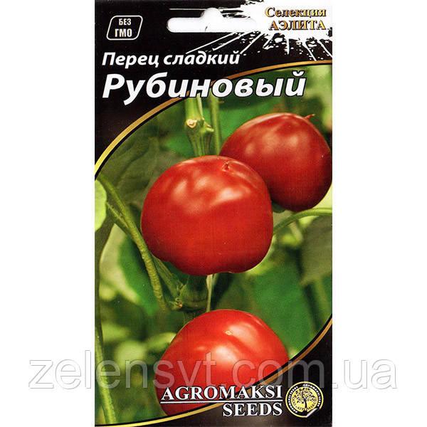 """Насіння перцю """"Рубіновий"""" (0,2 г) від Agromaksi seeds"""