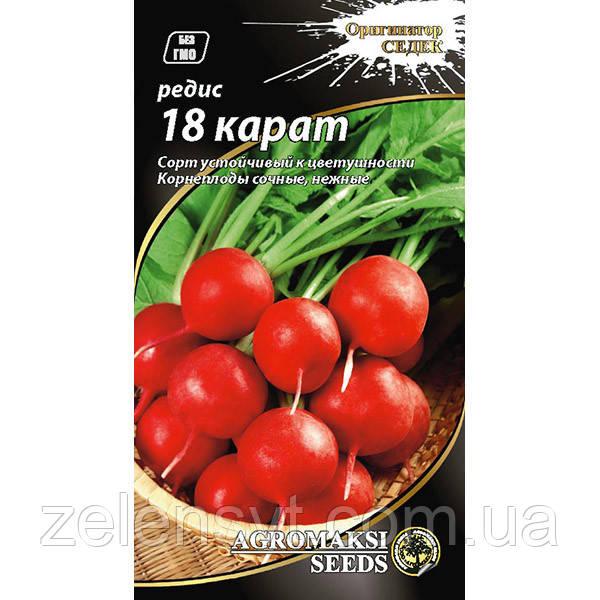 """Насіння редиски """"18 карат"""" (3 г) від Agromaksi seeds"""