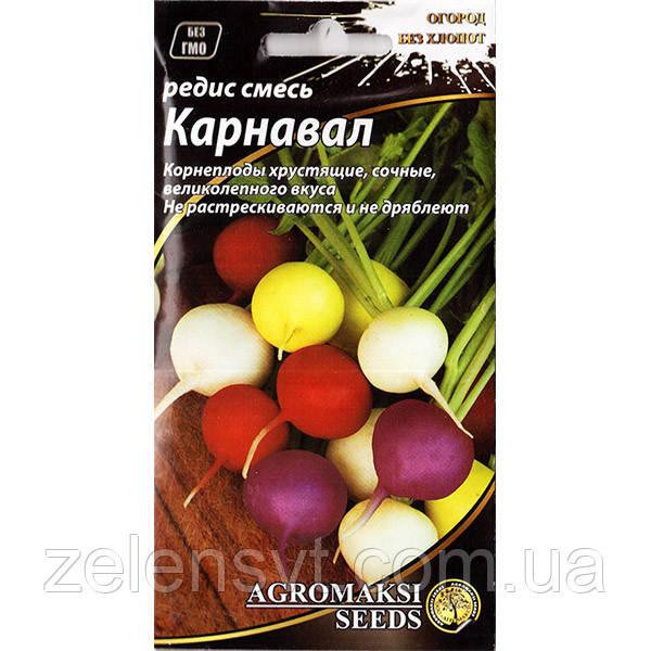 """Насіння редиски """"Карнавал"""" (3 г) від Agromaksi seeds"""