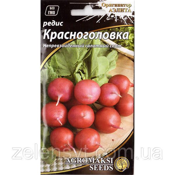 """Насіння редиски """"Красноголовка"""" (3 г) від Agromaksi seeds"""