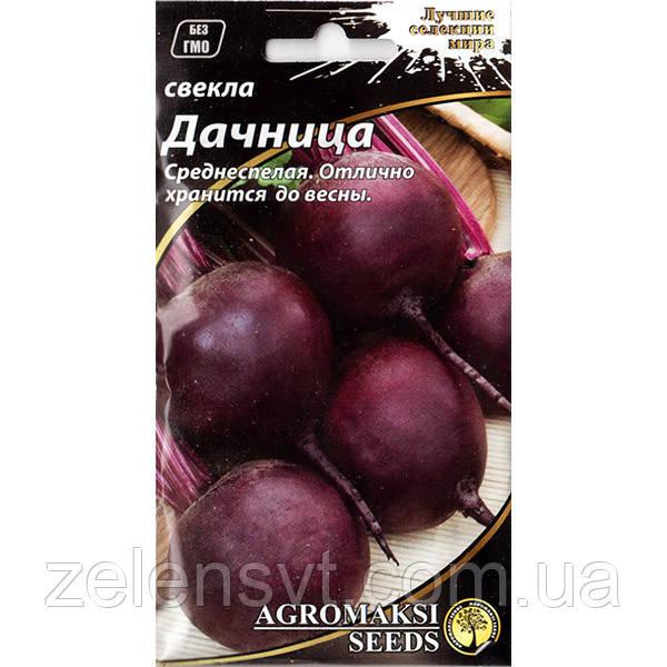 Насіння буряка «Дачниця» (3 г) від Agromaksi seeds