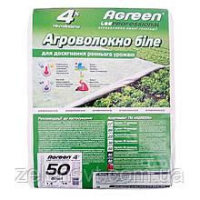 Агроволокно Agreen, щільність - 50 г / м2, розмір - 1,6 * 10 м