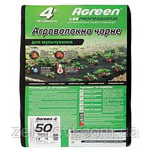 Агроволокно Agreen, щільність - 50 г / м2, розмір - 1,6 * 10 м (16 м2)
