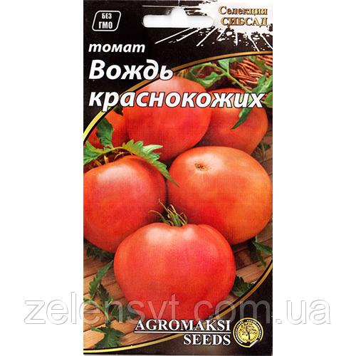 """Насіння томату """"Вождь червоношкірих"""" (0,1 г) від Agromaksi seeds"""