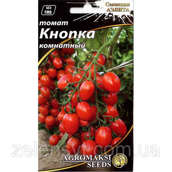 """Насіння томату """"Кнопка"""" (0,1 г) від Agromaksi seeds"""
