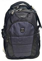 """Универсальный городской рюкзак для ноутбука """"Suissewin"""" 9762"""