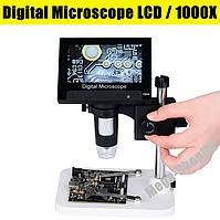 """Микроскоп цифровой электронный 1000Х с монитором 4.3"""" для наблюдения, пайки, детей. Мікроскоп цифровий CV732E"""