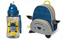 Детский набор Skip Hop рюкзак в школу и бутылка поильник СкипХоп оригинал