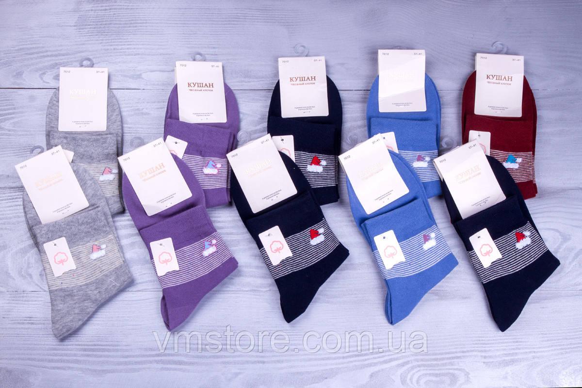 Носки женские хлопковые с ушками 10 пар в упаковке, разные цвета