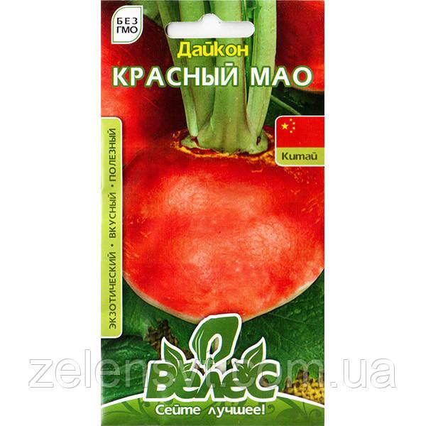 Насіння дайкона «Червоний Мао» (0,3 г) від ТМ «Велес»
