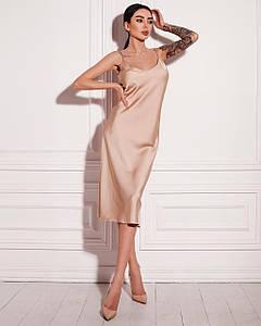 Шелковое платье комбинация миди на бретелях бежевое айвори шампань белое бельевой стиль