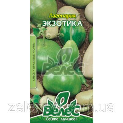 """Насіння лагенарії """"Екзотика"""" (0,5 г) від ТМ """"Велес"""""""