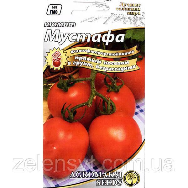 "Насіння томату ""Мустафа"" (0,4 г) від Agromaksi seeds"