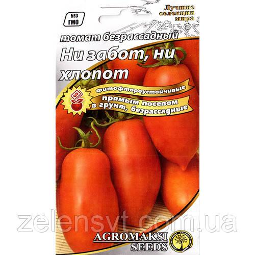 """Насіння томату """"Ні турбот ні клопоту"""" (0,4 г) Agromaksi seeds"""
