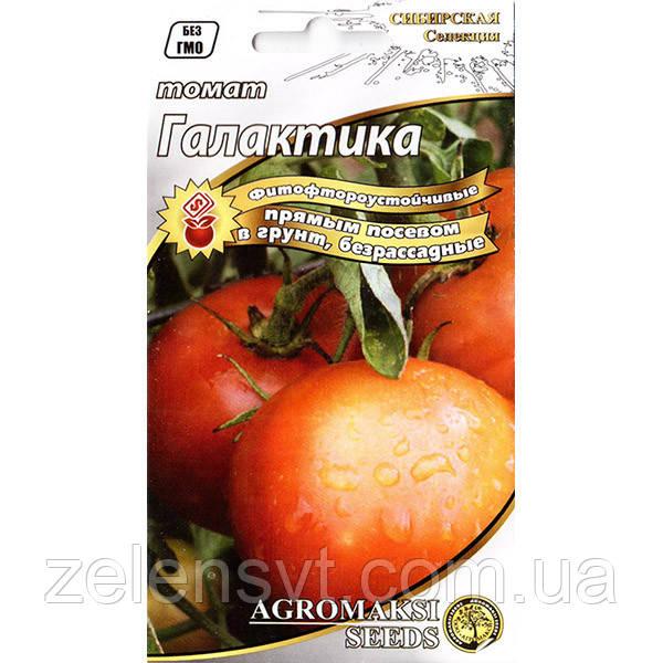 Насіння томату «Галактика» (0,4) від Agromaksi seeds