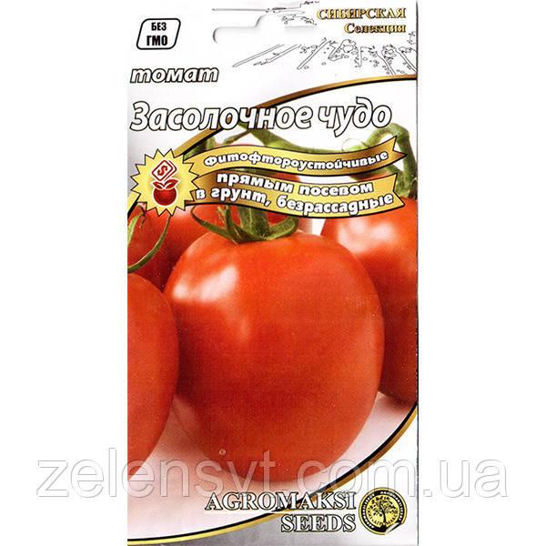 Насіння томату «засолювальними чудо» (0,4 г) від Agromaksi seeds