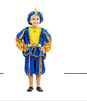 Карнавальный костюм Принц Паж в синем