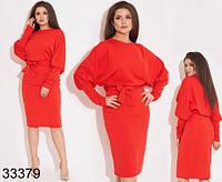 Стильное приталенное платье с длинным рукавом р.48,50,52,54