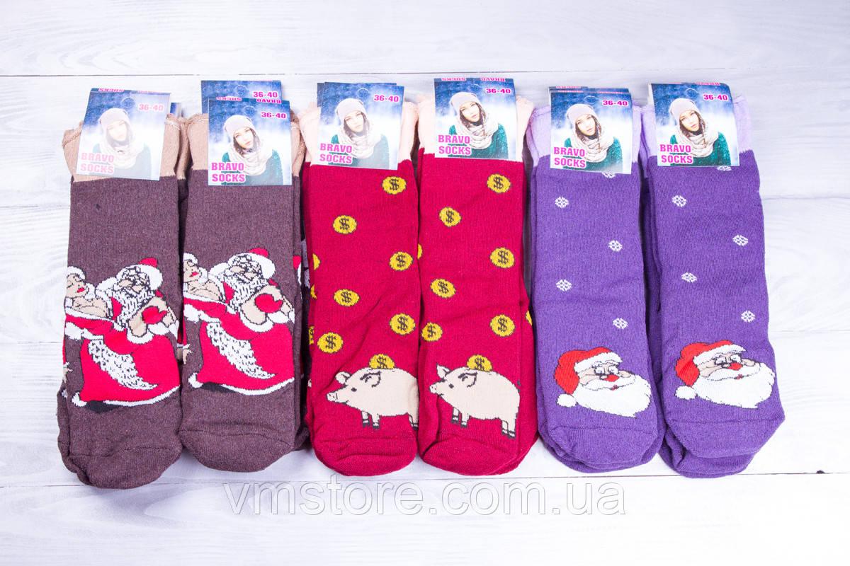 Носки женские новогодние , упаковка 12 пар