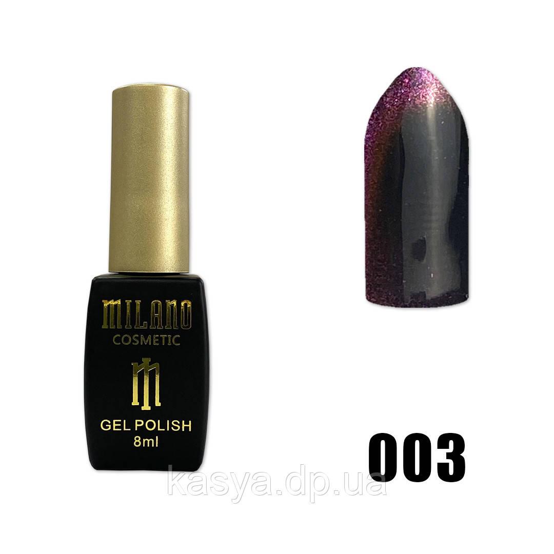 Гель-лак MILANO 24D №003, 8 мл