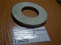 Шайба тягово-сцепного устройства МТЗ; 1522-2707242